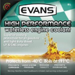 Evans - For your High Performance